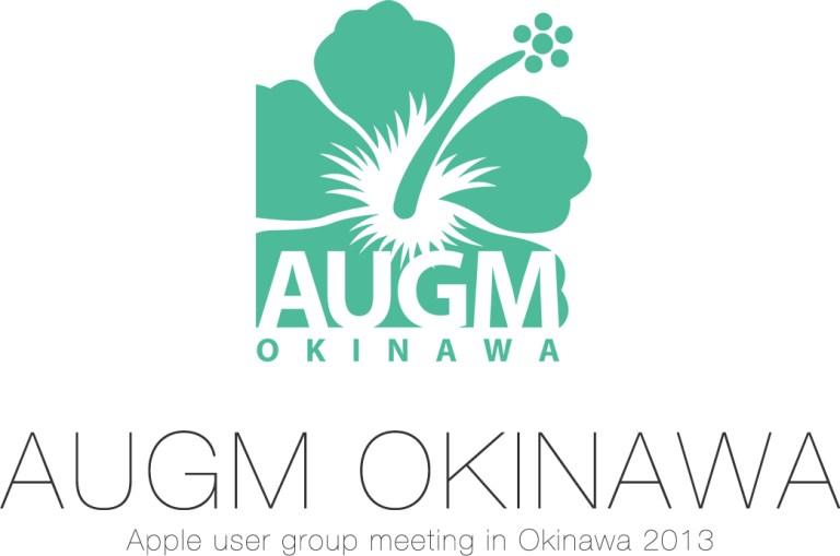 AUGM OKINAWA 2013ロゴ