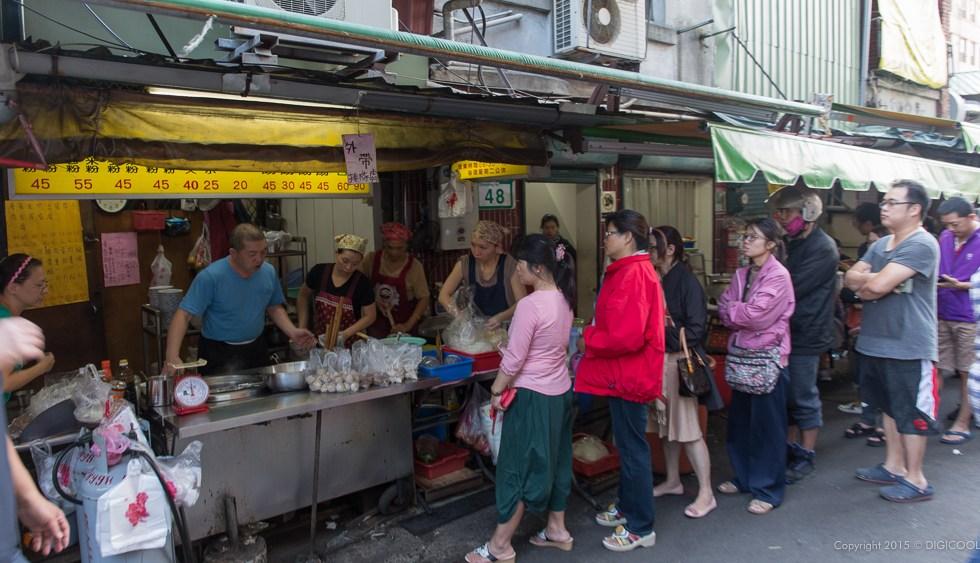 漢奇肉羹店