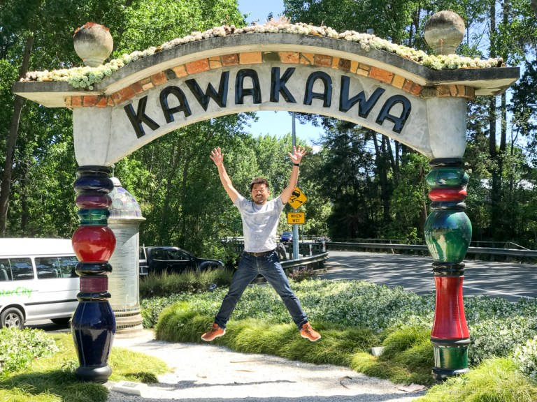 KAWAKAWAにきたーっ!