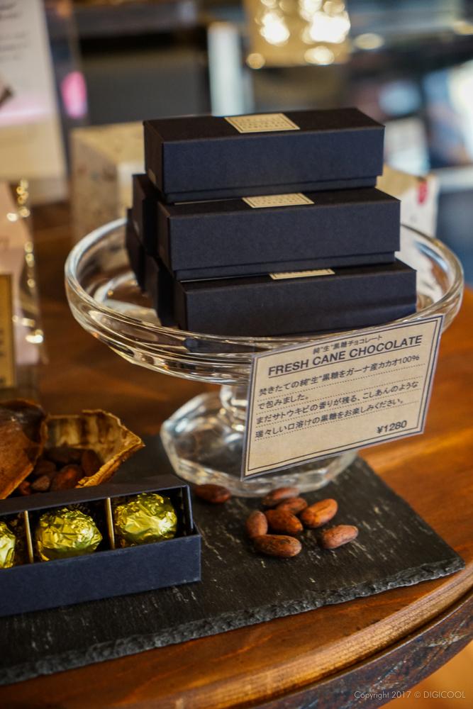 """〜純""""生""""黒糖チョコレート〜"""