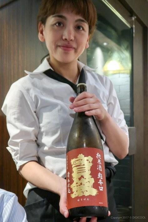寳劔 限定超辛口 純米酒 火入