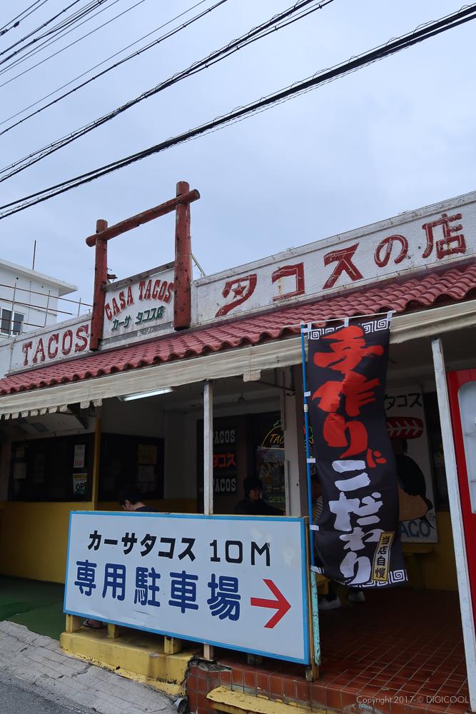 タコスの店 カーサ・タコス