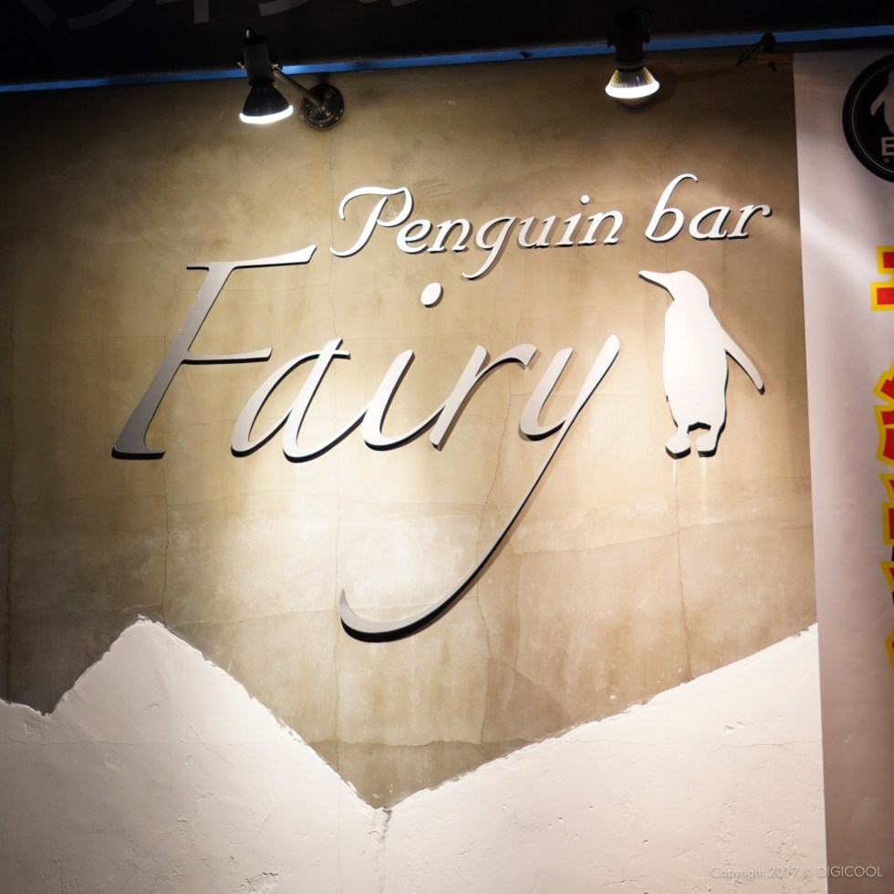 Penguin Bar Fairy