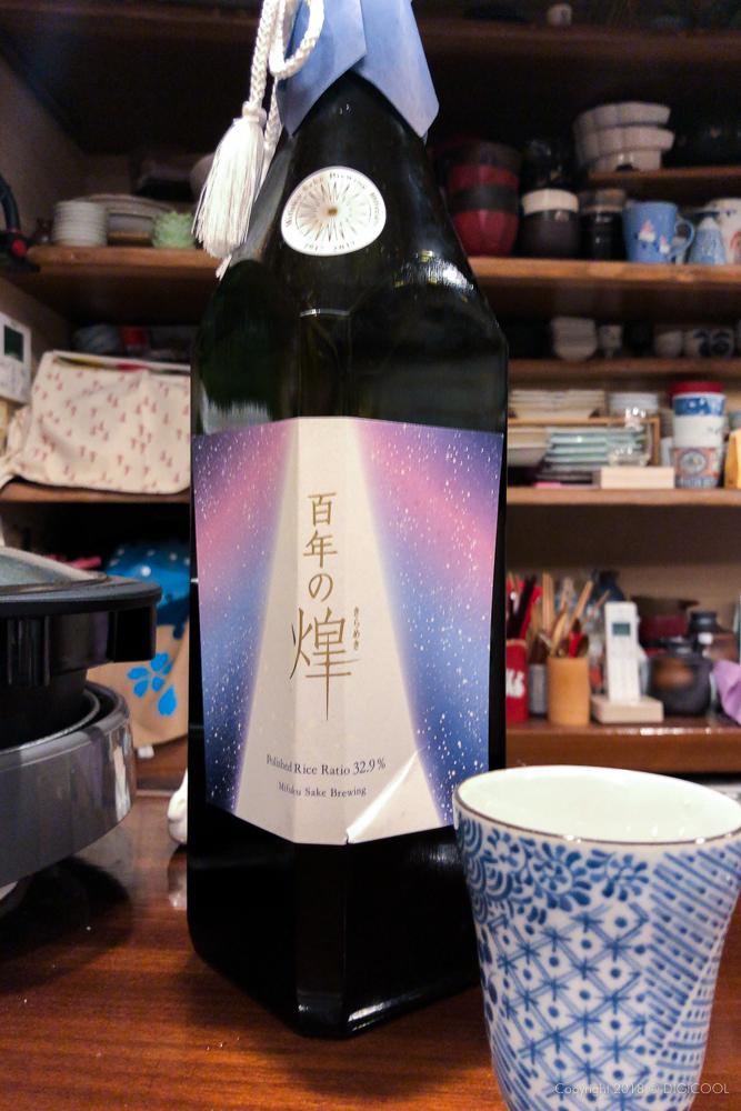 美冨久 山廃純米大吟醸32.9% 百年の煌