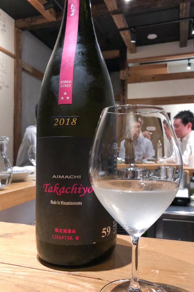 Takachiyo AIMACHI 2018