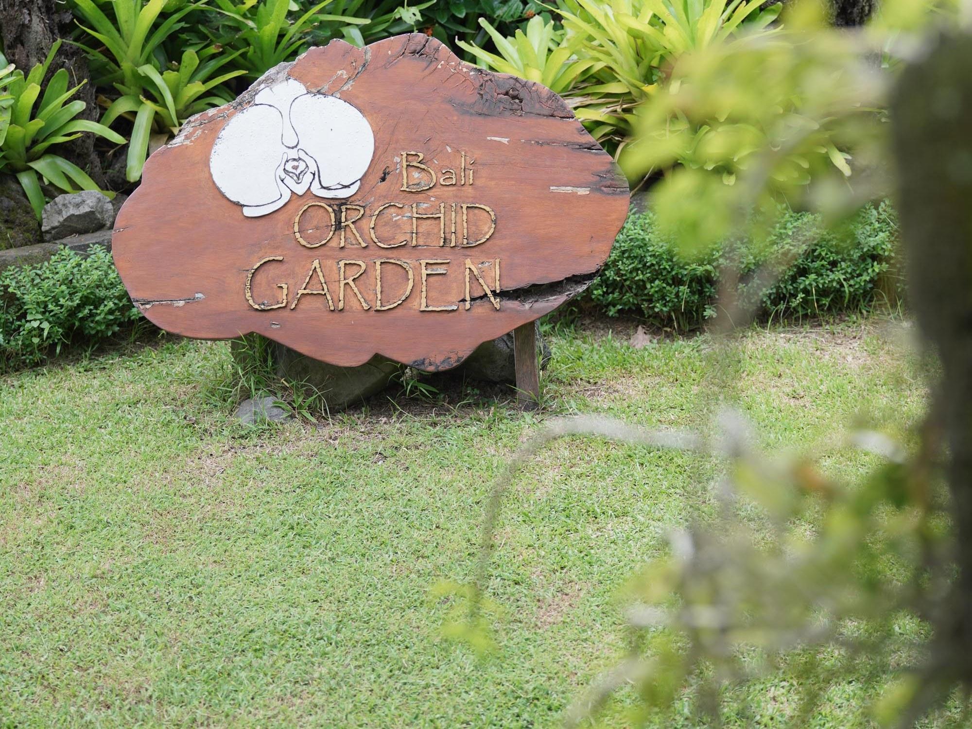 バリ・オーキッド・ガーデン
