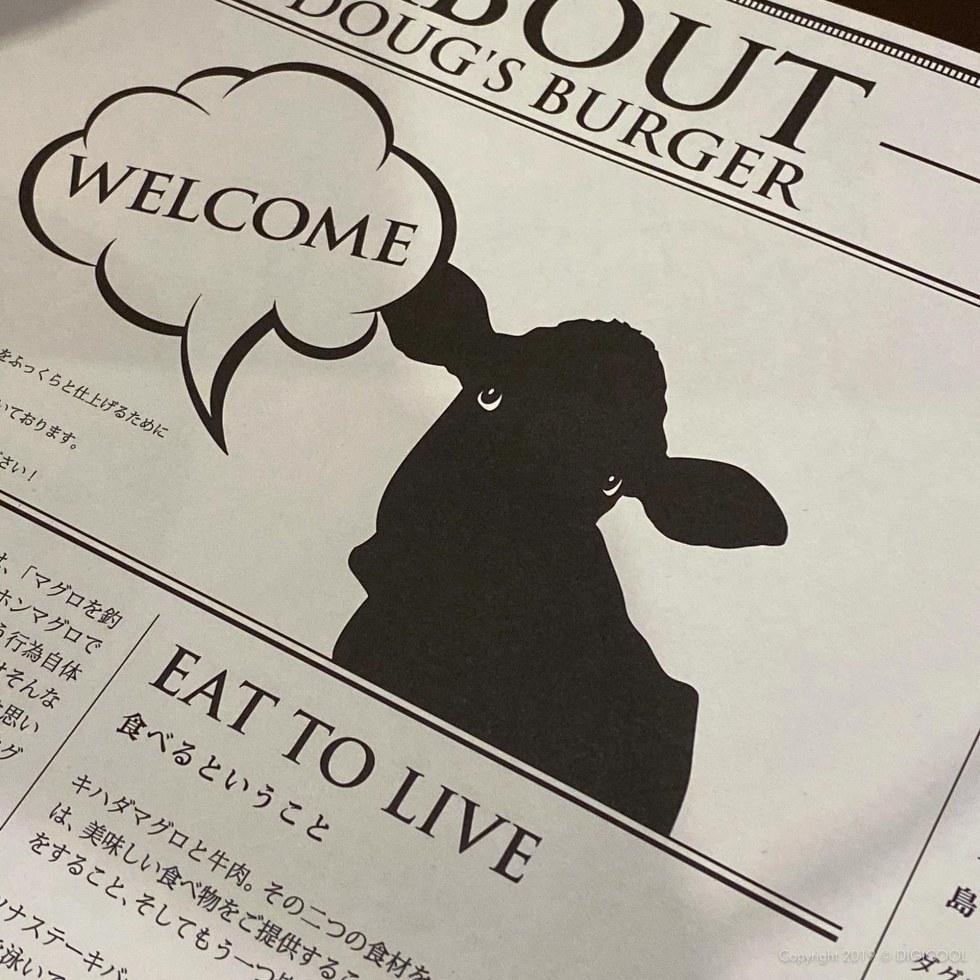 ダグズ・バーガー石垣島店