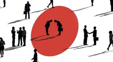 Global Business : Japan
