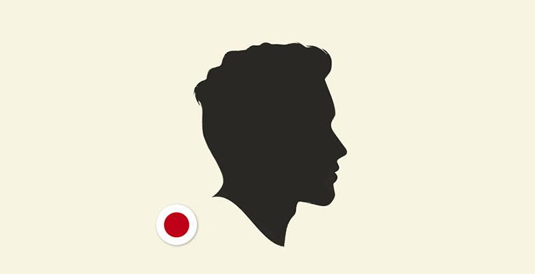 confessions_guy2-sum_jp