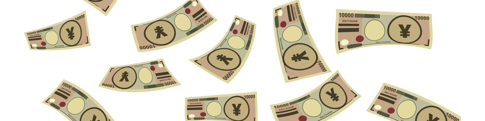 Flying_Japanese_yen_banknote_Money_rain_eye