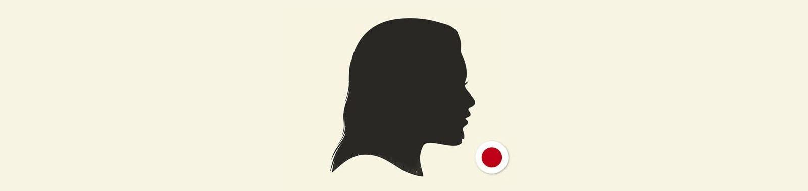 confessions_woman-jp-eye