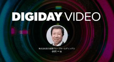 「 ポスト・ヤフーの生きる道は、イベントとライブ動画に」:毎日新聞デジタル担当取締役・小川一氏