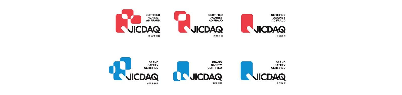 jicdaq-progress-report-eye