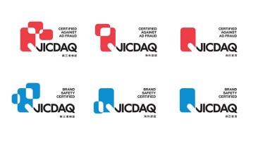 JICDAQ 、現時点で 74社 が「事業者登録」を申請中:「認証」の付与は10月以降