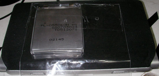 20090517nexioSANY0001