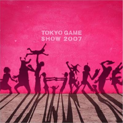 東京ゲームショウ2007の来場者数は過去最高に