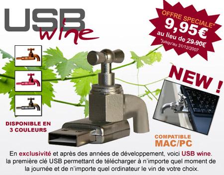 USBでワインが呑める!「USB Wine Dispenser」