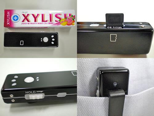 エバーグリーン、100円ガムより小さい超小型カメラを発売