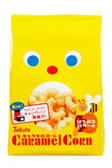 東ハト、キャラメルコーン・はちみつバター味を発売