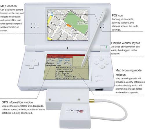 ニンテンドーDS専用の非公式GPSマップソフトが登場!(ただしDSiにはつけられません)