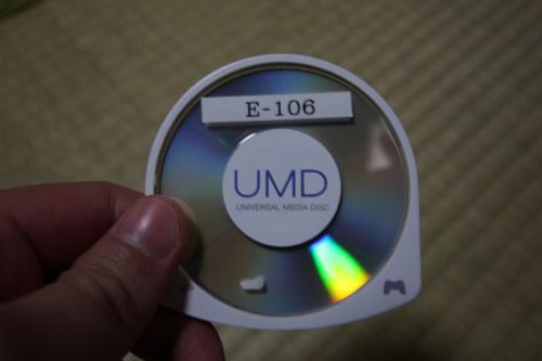 [PR] PSPで初の本格的英単語学習ソフト『聞いて覚える英単語~アルクのキクタン』で英語の勉強に挑戦
