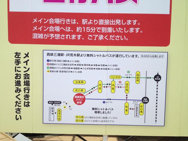 report-2013-joujima-sakagura-biraki02