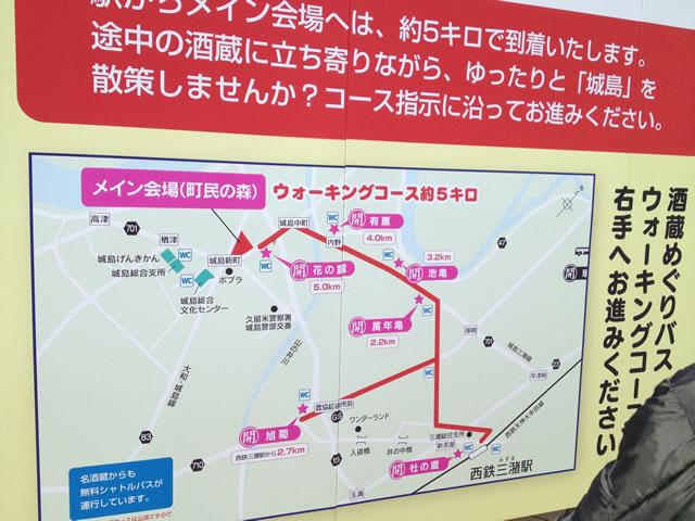 report-2013-joujima-sakagura-biraki03
