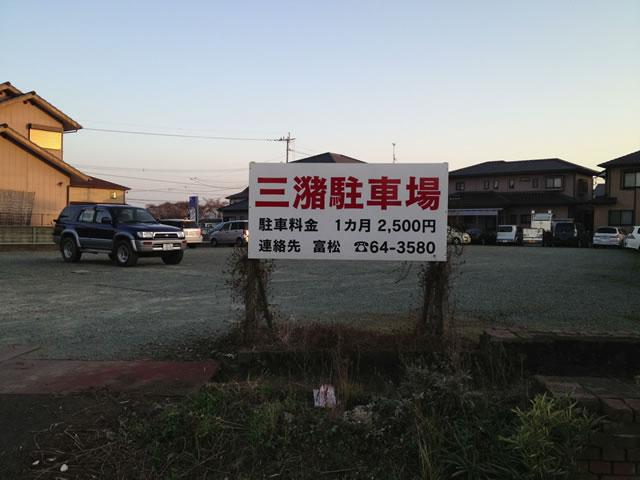 report-2013-joujima-sakagura-biraki04