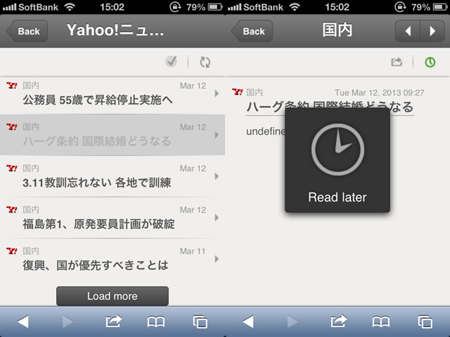 only-one-google-reader04