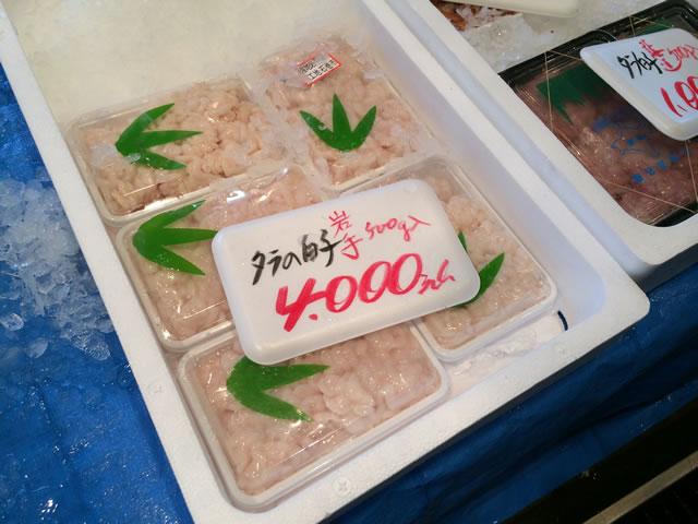 report-131109-nagahama-sengyo-market17