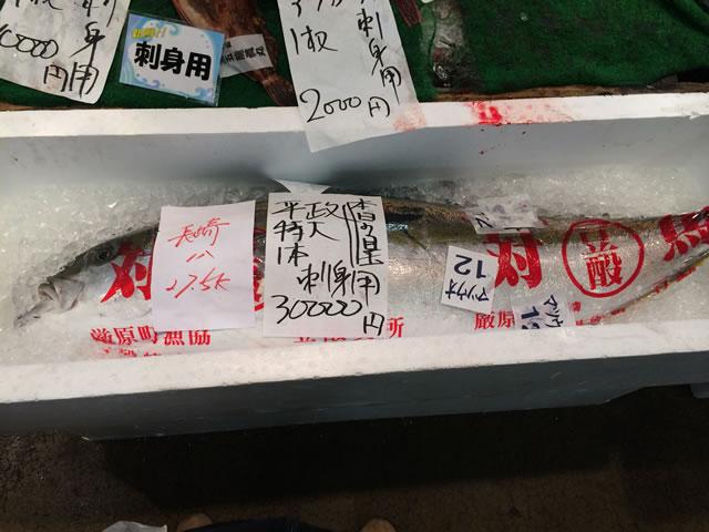 report-131109-nagahama-sengyo-market32