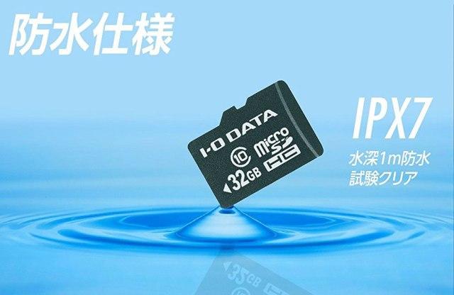 160930-amazon-ex-msdc10-32gb-sale