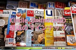 雑誌の画像