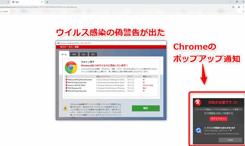 ぜいたく Google Chrome 右下 広告 消す - 畫像コレクション