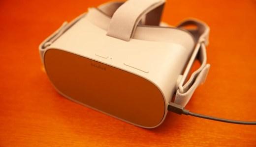 VRゴーグル Oculus Goをついに買ってみた!