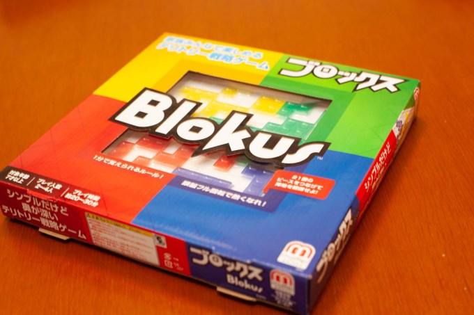 ボードゲーム Blokus(ブロックス)