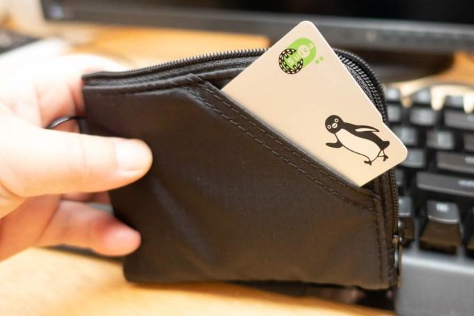 ノーマディックNOMADICの財布ポケットにSuicaを入れる