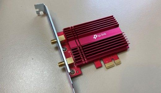 Wi-Fi6  Bluetooth5ワイヤレス無線LANアダプターを買ってみた