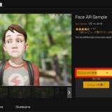 Unreal Engine VTuber face AR Sample Live Link Face