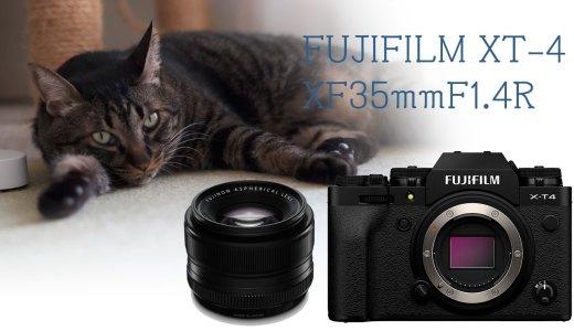 初めてのミラーレス一眼を購入!カメラボディー(FUJIFILM  XT4) 交換レンズ(XF35mm F1.4)を購入しました