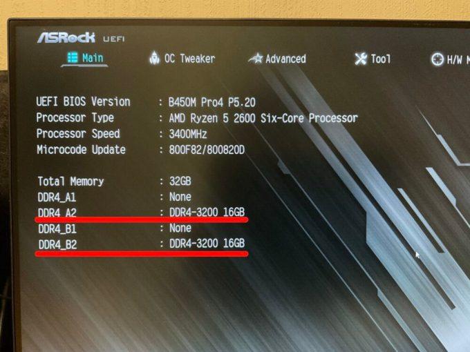 CORSAIR デスクトップ 16GB×2 3200MHz  ASRock AMD B450 メモリ
