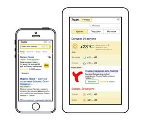 YANDEX השיקה כלי פרסום למפתחי אפליקציות , פרסום ביאנדקס