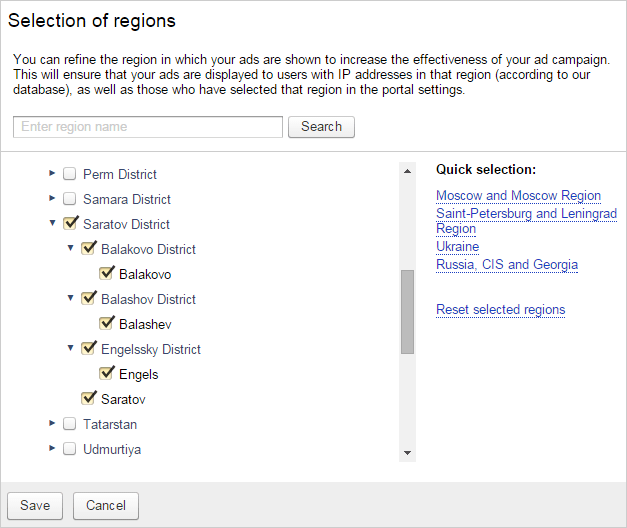 Regions in geotargeting settings for Russia יאנדקס דירקט