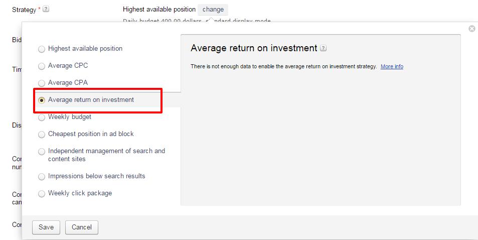 settings אסטרטגיה חדשה תשואה ממוצעת על השקעה