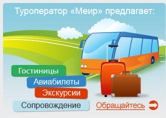 באנרים בשפה הרוסית