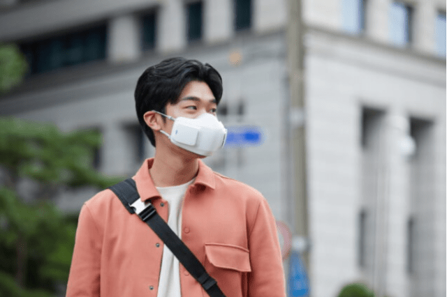 LG New PuriCare Face Mask