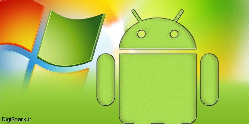 Android-games-on-Windows