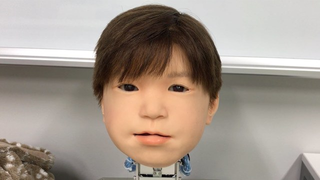 Affetto child robot