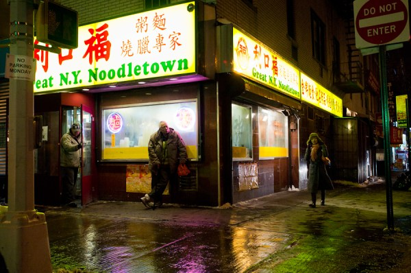 Image: Noodletown, Chinatown.