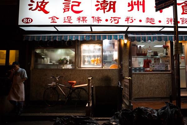 Jantar fotográfico noturno na rua